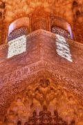 Windows moorish wall designs sala de albencerrajes alhambra granada andalusia Stock Photos