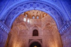 Blue arch albencerrajes alhambra moorish wall designs granada andalusia spain Stock Photos