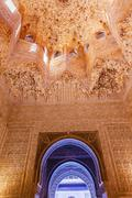 star shaped domed ceiling of the sala de albencerrajes blue arch alhambra moo - stock photo
