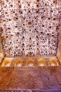 Square shaped domed ceiling sala de los reyes alhambra moorish wall designs g Stock Photos