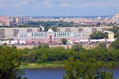 Stock Photo of residential district at Nizhny Novgorod