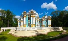 Hermitage in Catherine Park at Tsarskoye Selo - stock photo