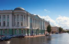 State Medical Academy. Nizhny Novgorod Stock Photos