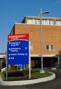 Hospital Emergency Room - stock photo