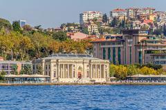 Katabas Education Foundation Sabanci Cultural Complex Istanbul Stock Photos
