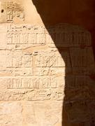 Stock Photo of part of a wall with hieroglyphs in karnak temple, egypt
