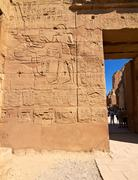 Part of a wall with hieroglyphs Stock Photos