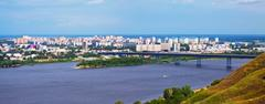 Panoramic view of  residential district at Nizhny Novgorod Stock Photos