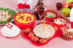 Pääsiäinen ateria Kuvituskuvat