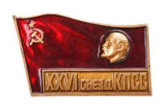 Soviet badge with lenin close up - stock photo