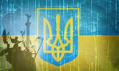 Fighting for Freedom. Ukraine. Stock Illustration