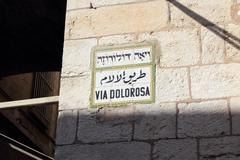 Via Dolorosa - stock photo