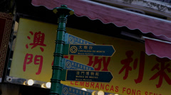 sign - mount fortress, macao musuem - stock footage