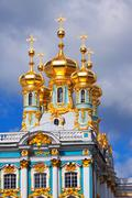 Stock Photo of Part of imperial Catherine Palace