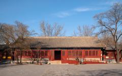 Ming Dynasty Building In Xiannongtan, Beijing Stock Photos