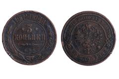 Stock Photo of Russia imperial coins with rust