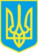 Ukraine - stock illustration