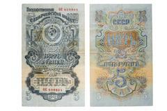 RUSSIA - CIRCA 1947 a banknote of 5 rubles - stock photo