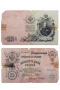 RUSSIA - CIRCA 1909 a banknote of 25 rubles Stock Photos