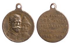 Russian medal Stock Photos