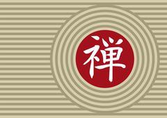 Zen symbol and circles background Stock Illustration