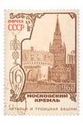postage stamp ussr kremlin - stock photo