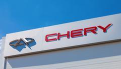 Chery automobile dealership sign Stock Photos