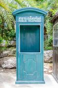 Public telephone box in thailand Stock Photos