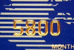 Numero luottokortin Kuvituskuvat