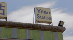 High to low tilt of the Yilan station sign Stock Footage