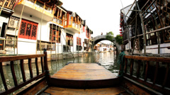 POV boating Zhujiajiao water village tourist Shanghai China - stock footage