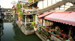 Chinese traditional homes Zhujiajiao water village Shanghai China - stock footage