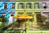 Stock Photo of colorful facades in valparaiso