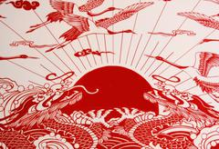 Dragon,This paper-cut shows the Dragon, one of the Chinese Zodiac. Stock Photos