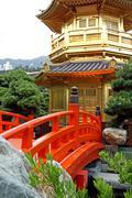The Pavilion of Absolute Perfection in the Nan Lian Garden, Hong Kong. Stock Photos