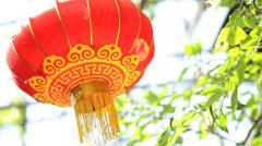 Chinese paper Lantern celebration happiness China Stock Footage