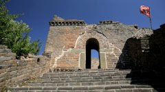 The Great Wall of China watchtower fortified walls stone  Mutianyu - stock footage