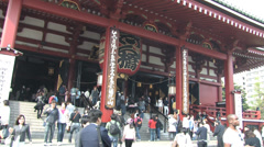 Sensoji Temple Stock Footage