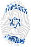 Israel Fingerprint passport - stock photo