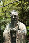 Confucuis statue at Yushima Seido temple - stock photo