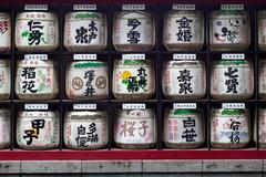 Sake Barrels In Kudanshita Stock Photos