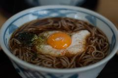 Japanese style Soba noodles - stock photo
