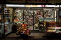 Liquor Shop At Night In Shimokitazawa Stock Photos