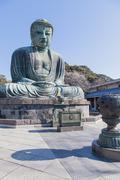 kamakura,japan - march 23 , 2014 : great buddha - stock photo
