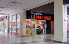 inside of the samara hypermarket moskovsky - stock photo
