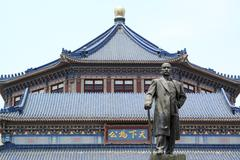 Dr Sun Yat-sen memorial hall, guangzhou, china Kuvituskuvat