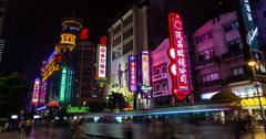 4K Bright Bustling Shanghai Shops Street Stock Footage