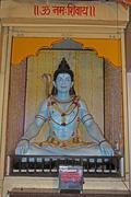 Stock Photo of Lord Shiva