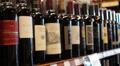 Fine Wines Footage