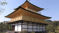 Famous Golden Pavilion of Kinkaku-ji Temple in Kyoto, Japan Stock Footage